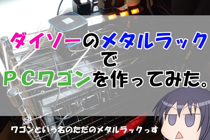 f:id:kamikura102:20210928063338j:plain