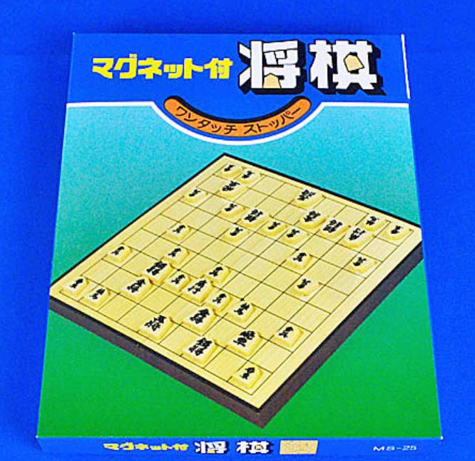 マグネット式の将棋盤