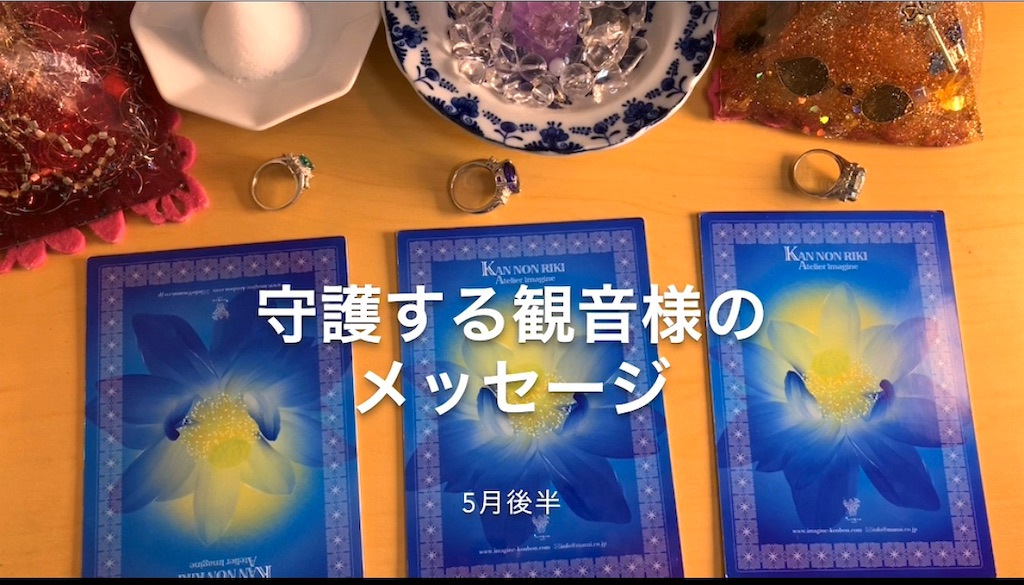 f:id:kamimiko:20200517221242j:image