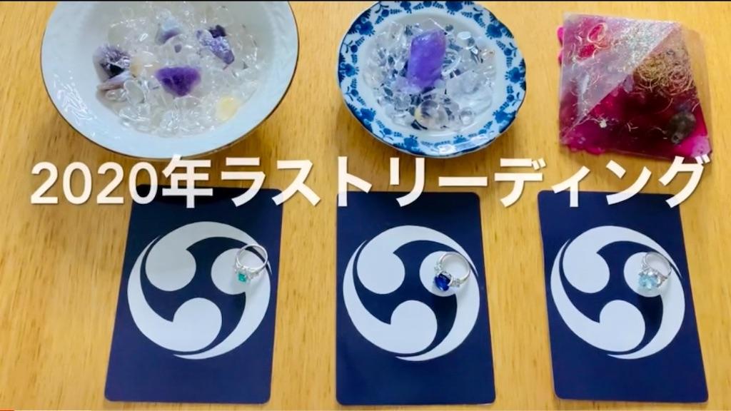 f:id:kamimiko:20201220033719j:image