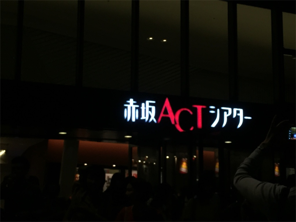 f:id:kamimomo24:20161015111619j:image