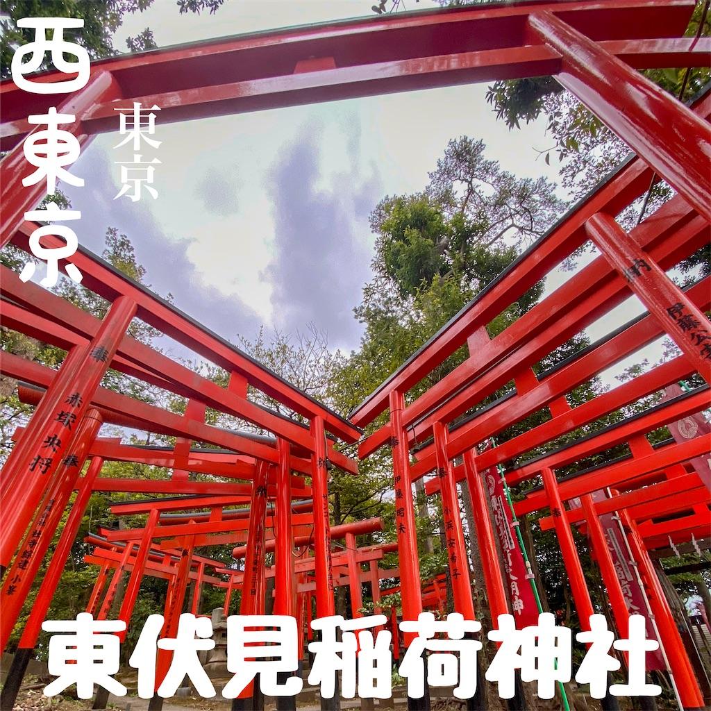 f:id:kamimoude:20210613184313j:image