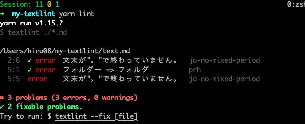 f:id:kamimura-dev:20191229145632p:plain