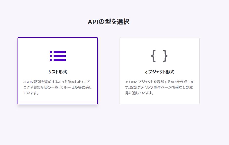 f:id:kamimura-dev:20200210182035p:plain