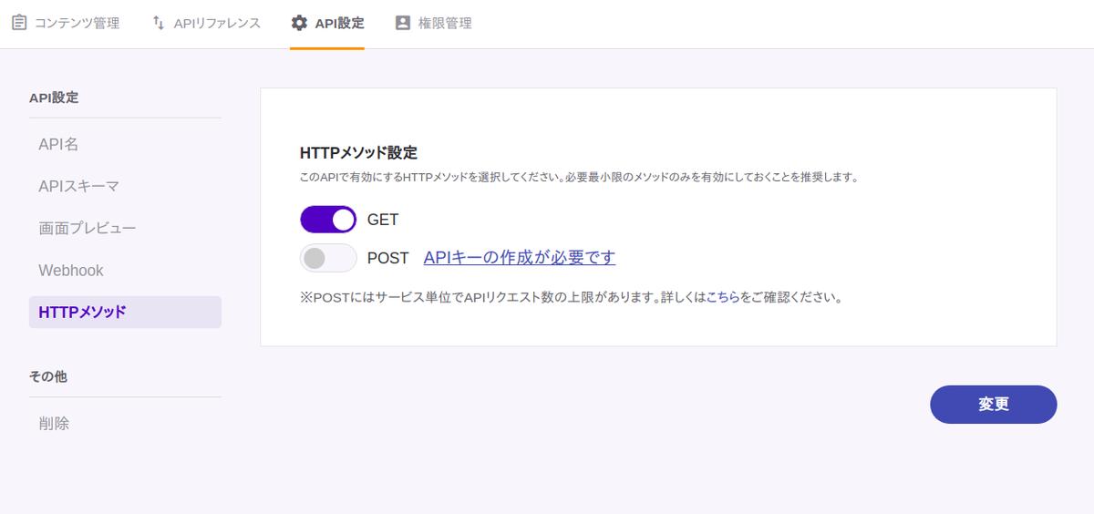 f:id:kamimura-dev:20200210182801p:plain