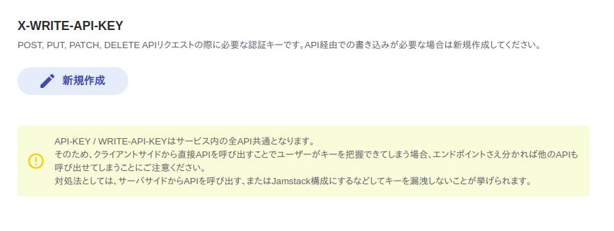 f:id:kamimura-dev:20200210182942p:plain