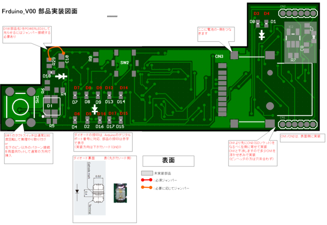f:id:kamimura_industries:20111206025350p:image