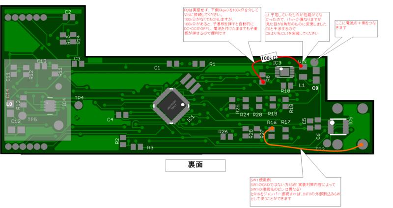 f:id:kamimura_industries:20120107040503p:image