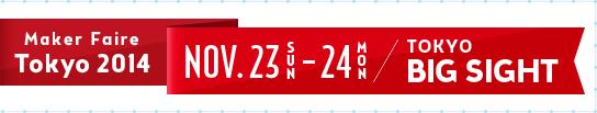 f:id:kamimura_industries:20141122210657p:image