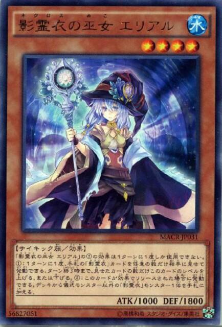 f:id:kaminari-usagi:20170410230127j:plain