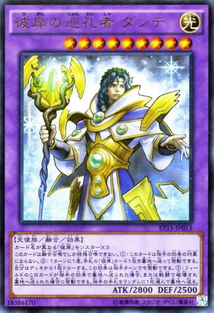 f:id:kaminari-usagi:20170921152642j:image