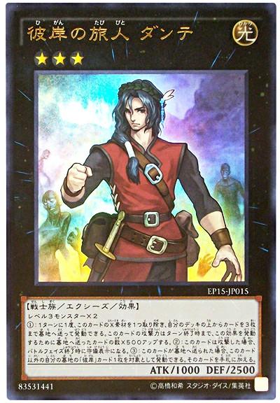 f:id:kaminari-usagi:20171019144323j:plain