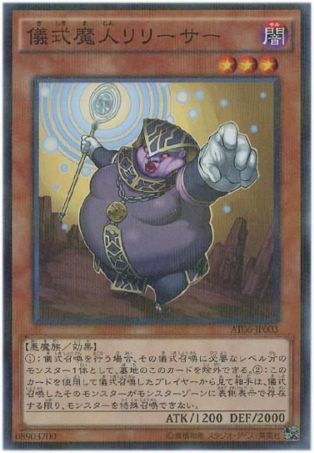 f:id:kaminari-usagi:20171019151451j:plain