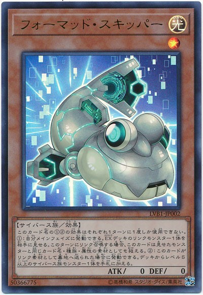 f:id:kaminari-usagi:20180103174702j:plain
