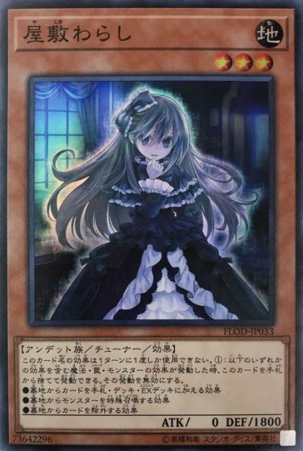 f:id:kaminari-usagi:20180114134533j:plain