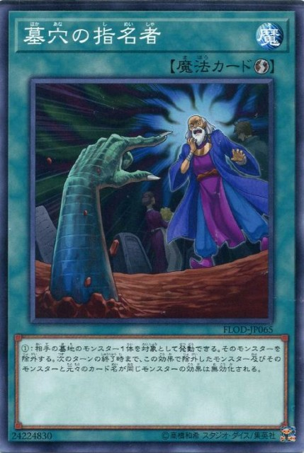 f:id:kaminari-usagi:20180114134639j:plain