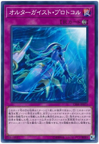 f:id:kaminari-usagi:20180210235217j:plain