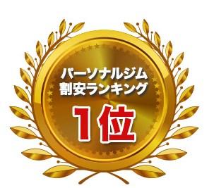 f:id:kaminarimon2015:20160728164720j:plain