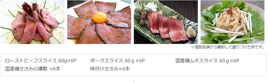 f:id:kaminarimon2015:20160802094457j:plain