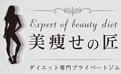 f:id:kaminarimon2015:20160822165905j:plain