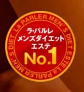 f:id:kaminarimon2015:20170123115117j:plain