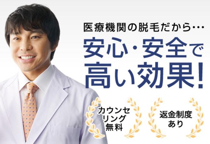 f:id:kaminarimon2015:20170227120314j:plain