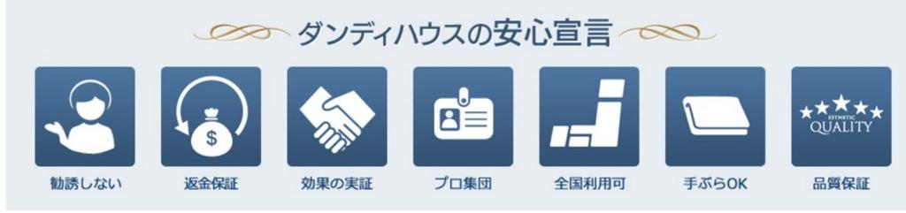 f:id:kaminarimon2015:20170301132640j:plain