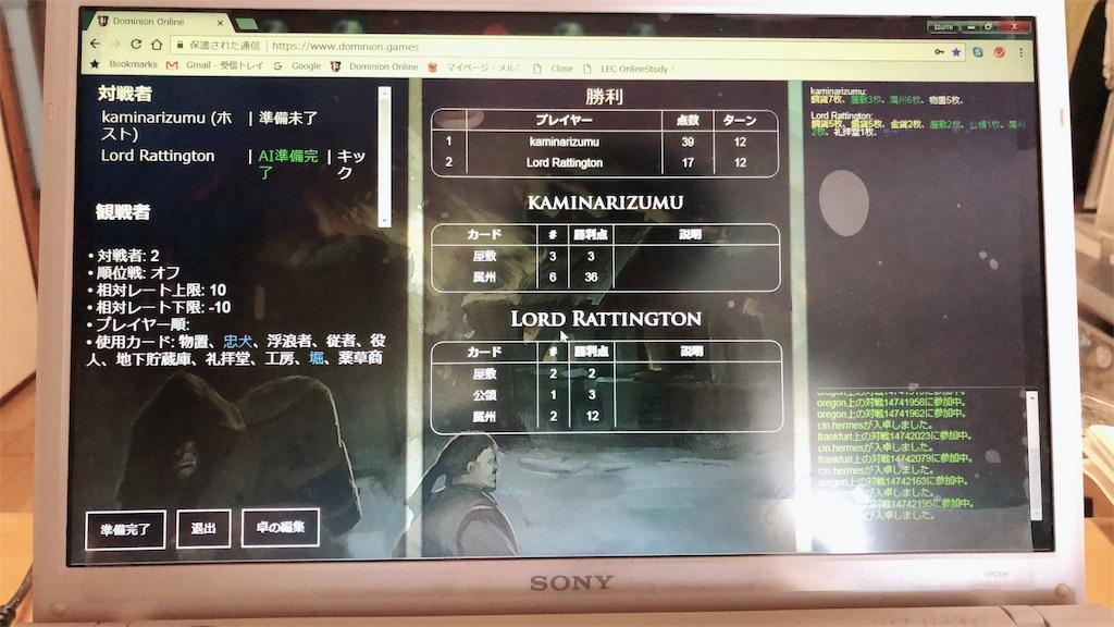 f:id:kaminarizumu:20180522160945j:image