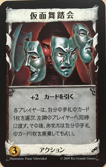 f:id:kaminarizumuDMS:20170222215857p:plain