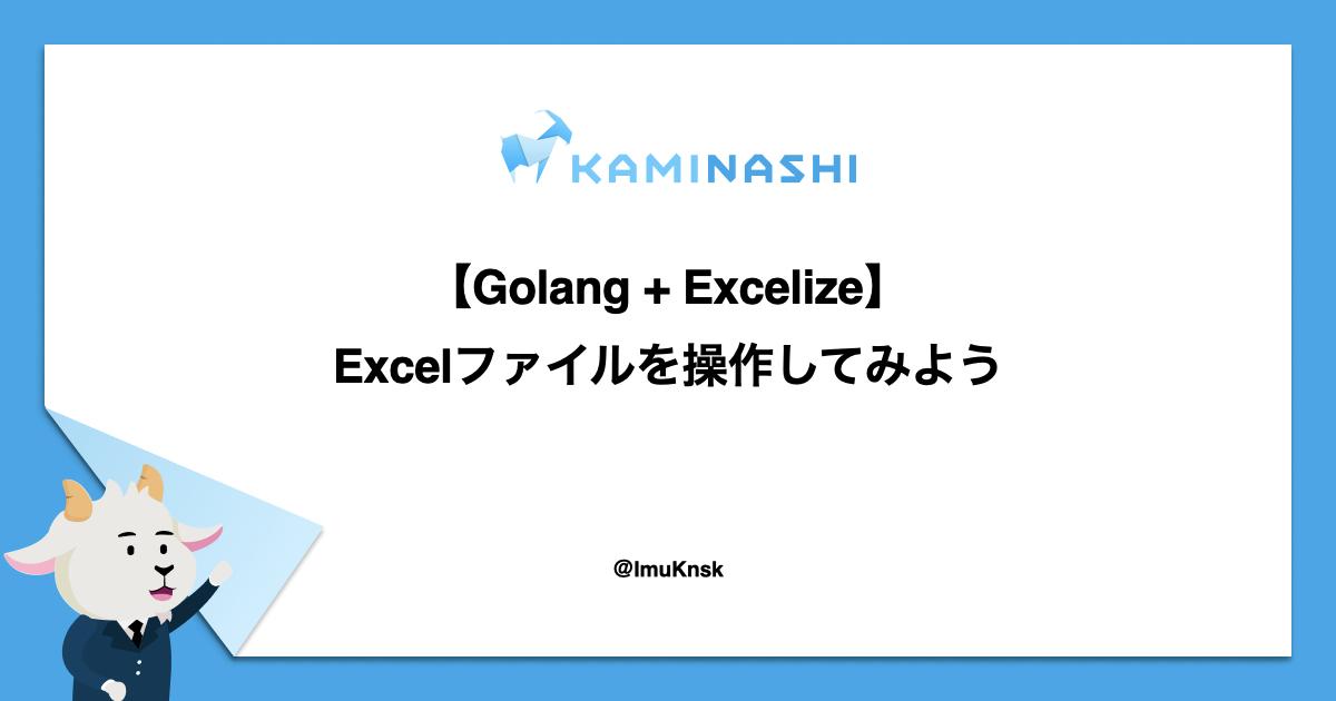 f:id:kaminashi-developer:20210124184158j:plain