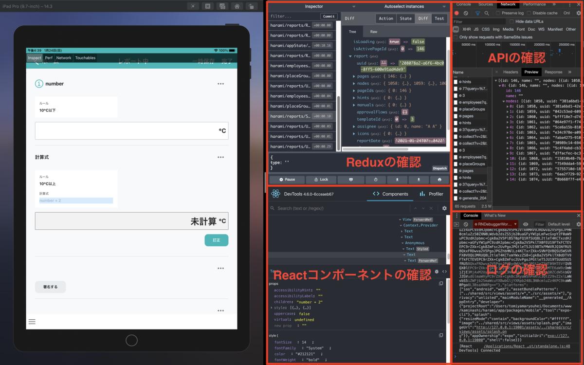 f:id:kaminashi-developer:20210130182519p:plain