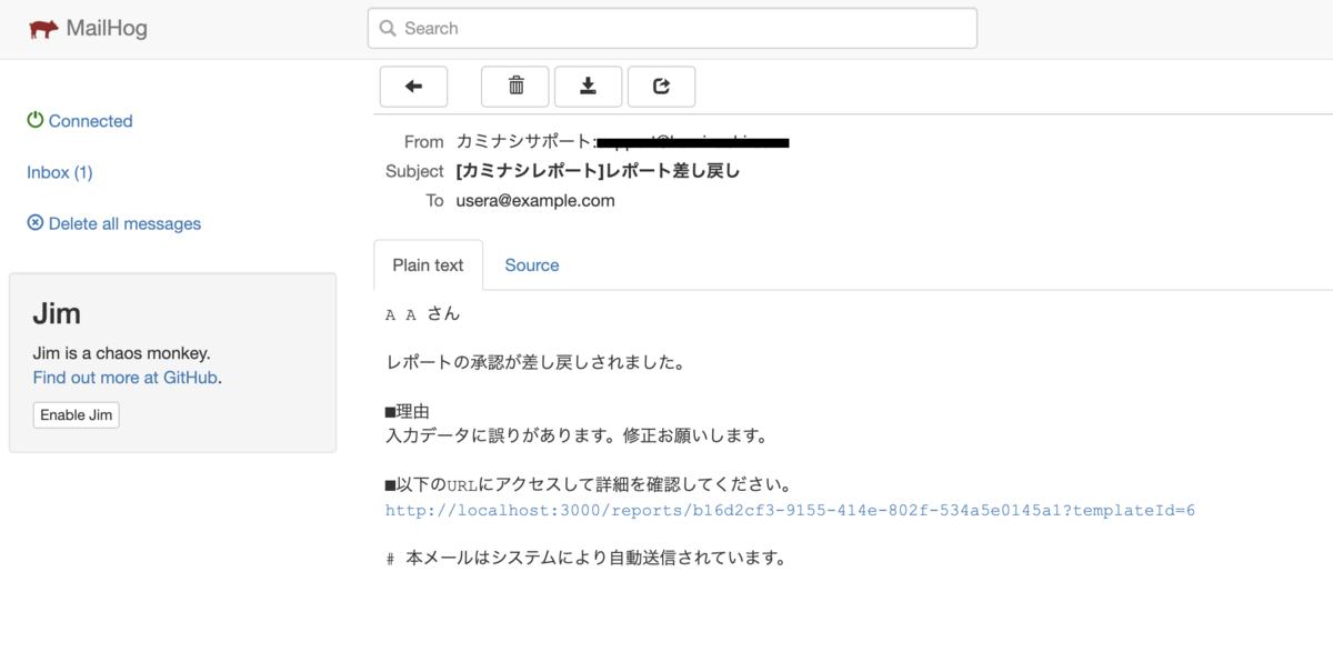 f:id:kaminashi-developer:20210224112022p:plain