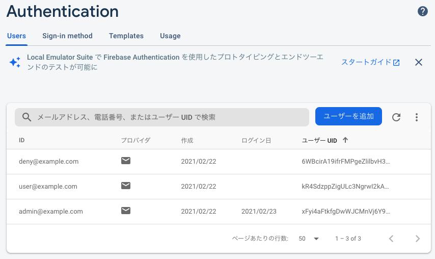 f:id:kaminashi-developer:20210224131149p:plain