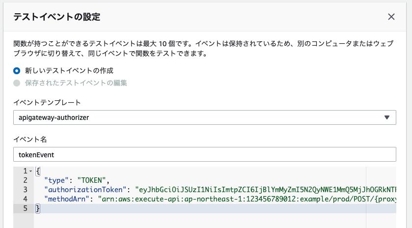 f:id:kaminashi-developer:20210224131823p:plain