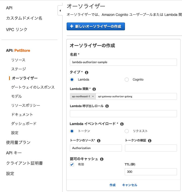 f:id:kaminashi-developer:20210224132123p:plain