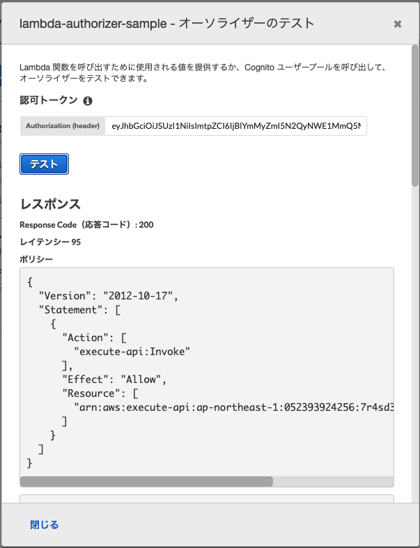 f:id:kaminashi-developer:20210224132144p:plain
