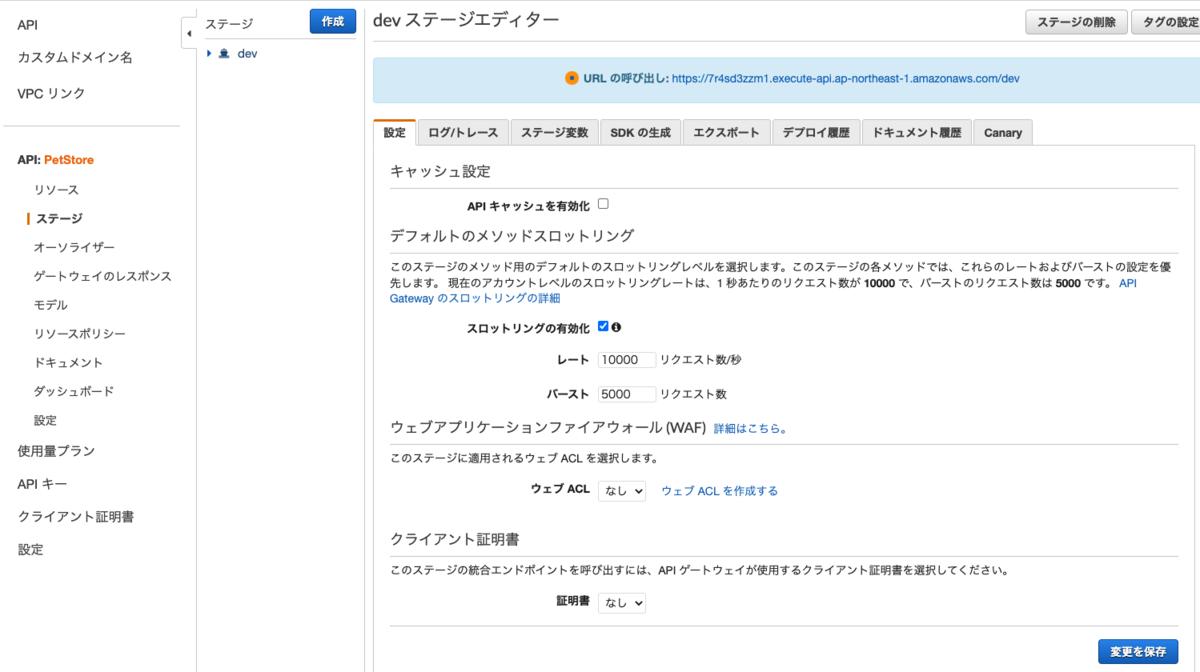 f:id:kaminashi-developer:20210224132250p:plain