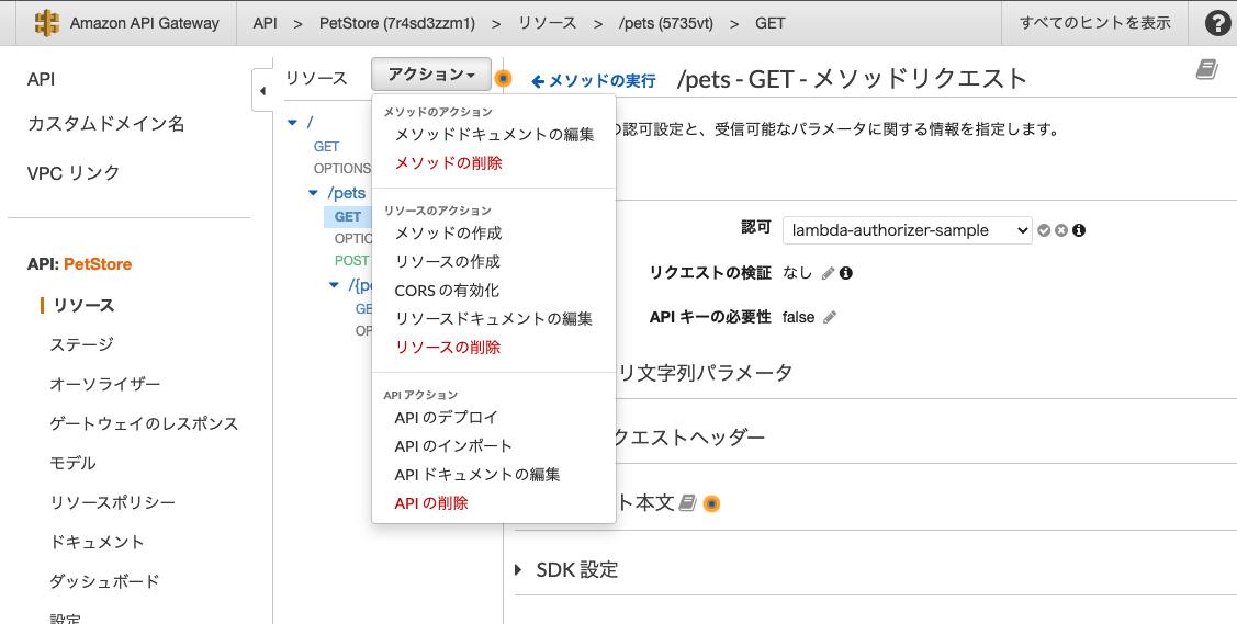 f:id:kaminashi-developer:20210224132417p:plain