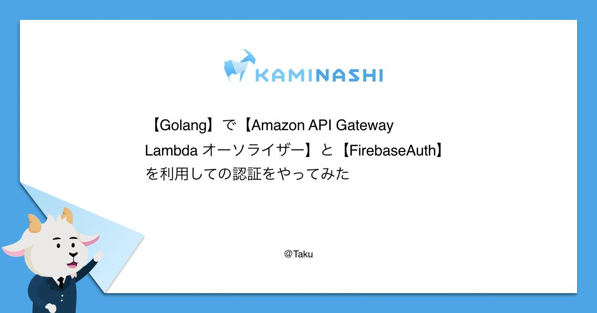 f:id:kaminashi-developer:20210224144112j:plain