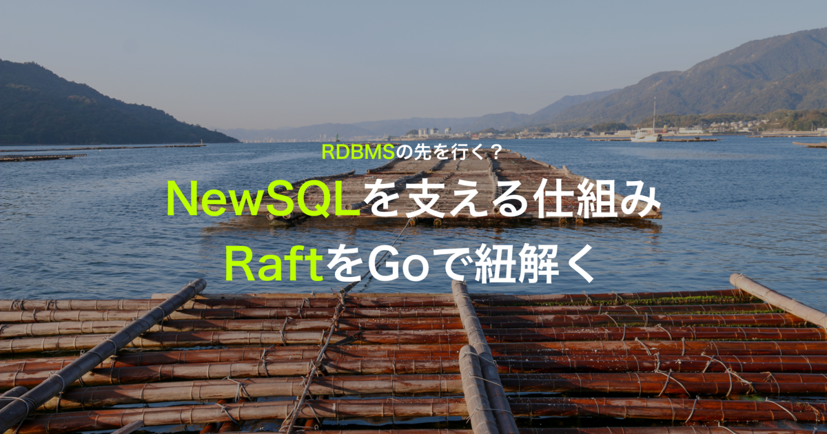 f:id:kaminashi-developer:20210226020850p:plain