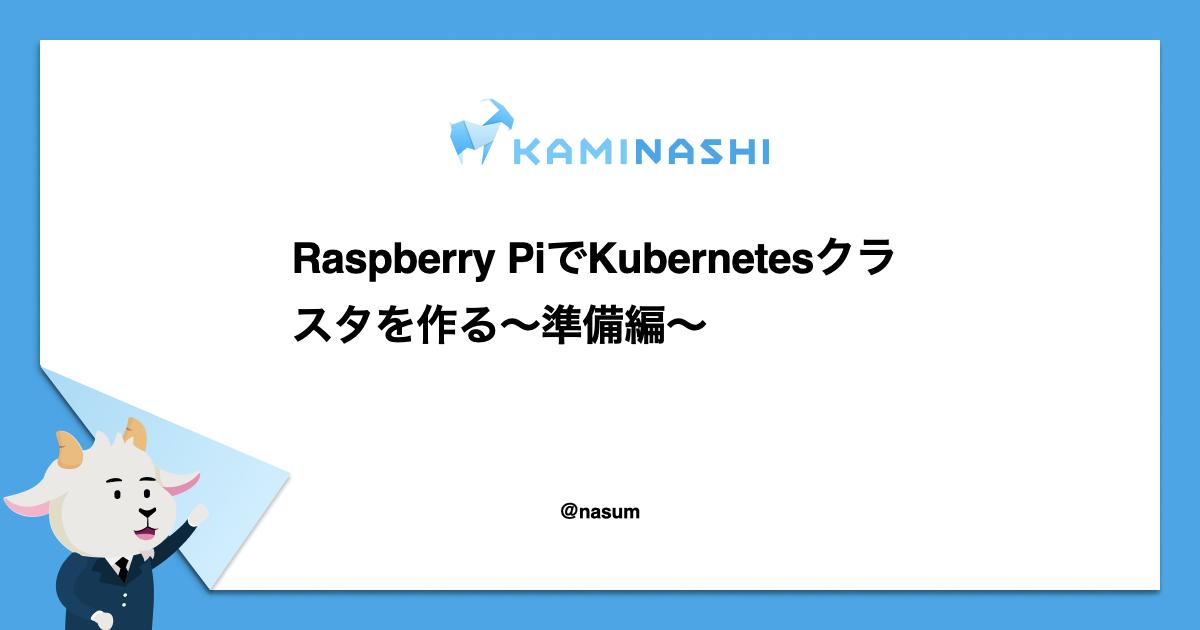 f:id:kaminashi-developer:20210331224100j:plain