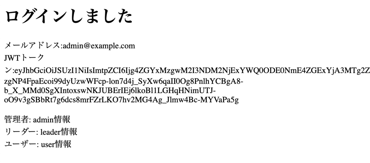 f:id:kaminashi-developer:20210624212203p:plain