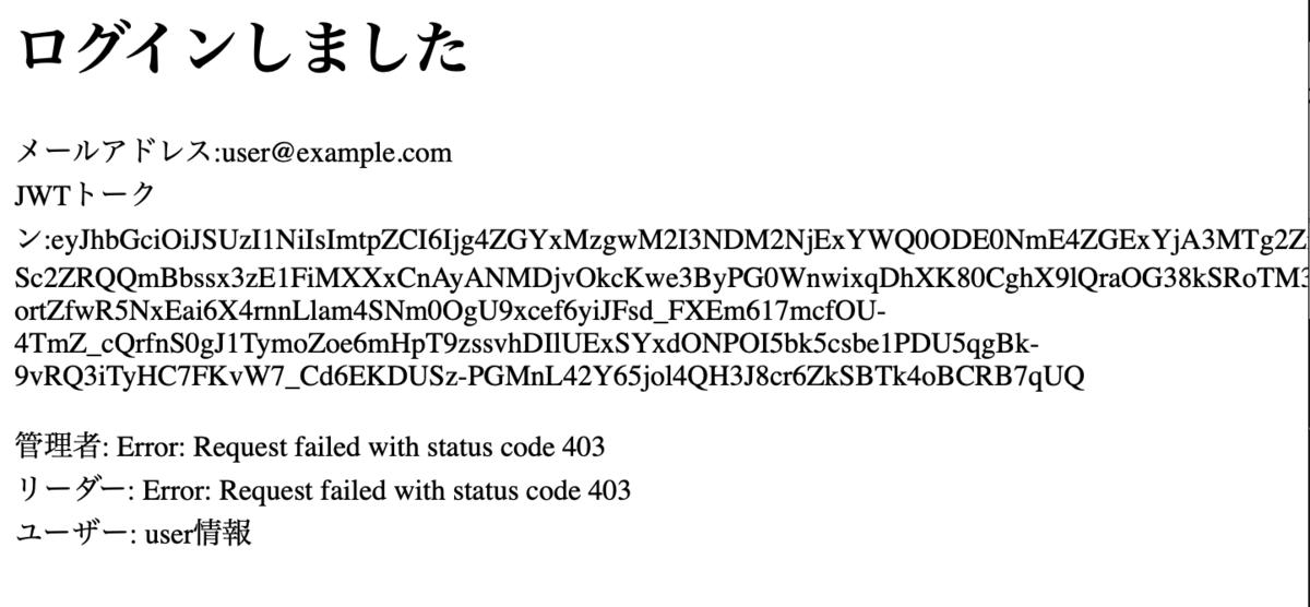 f:id:kaminashi-developer:20210624212408p:plain