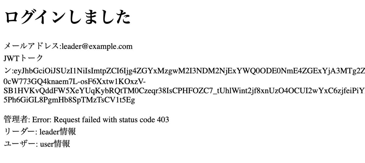 f:id:kaminashi-developer:20210624212430p:plain