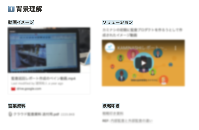 f:id:kaminashi-developer:20210704135413p:plain