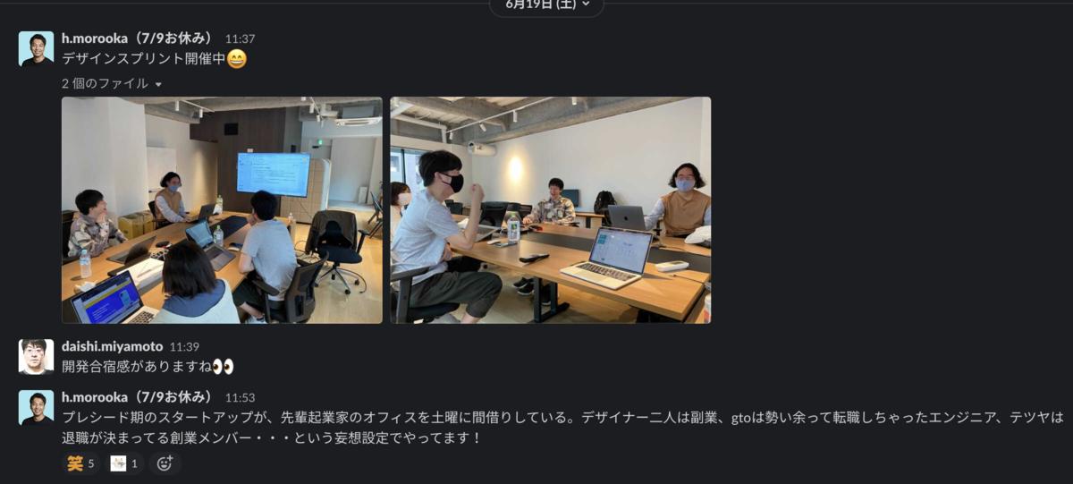 f:id:kaminashi-developer:20210706085734p:plain