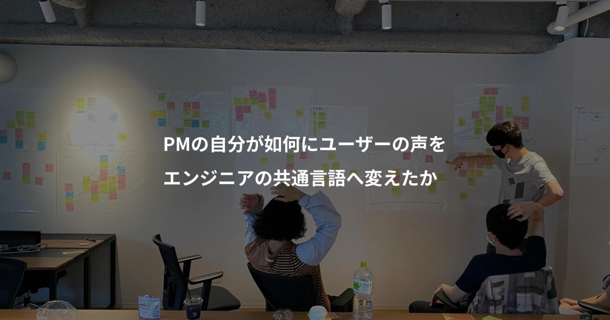 f:id:kaminashi-developer:20210707104815p:plain
