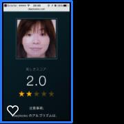 f:id:kaminashiko:20170619233004p:plain
