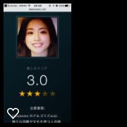 f:id:kaminashiko:20170619233030p:plain