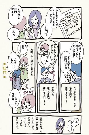 f:id:kaminashiko:20170709230417p:plain